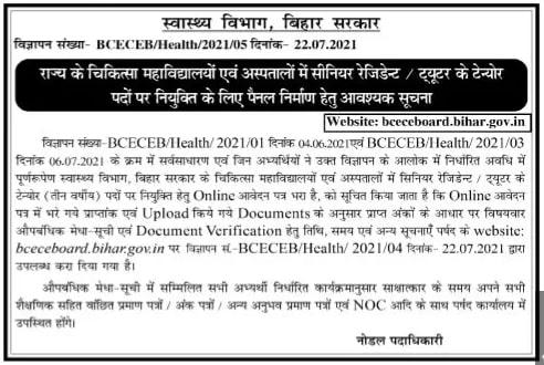 BCECE Bihar Senior Resident Tutor Recruitment 2021
